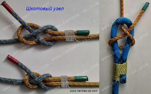 Образец шкотового узла