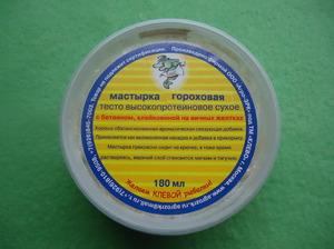 Мастырка в продаже обычно предлагается в сухом виде.
