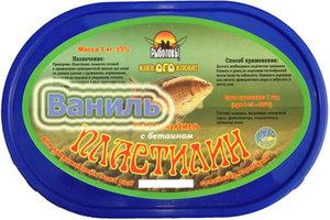 прикормка пластилин для рыбалки купить